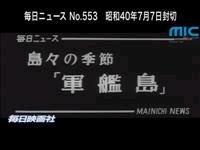 40hashima.jpg
